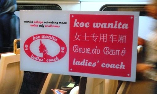 kvinnovagn Kuala Lumpur